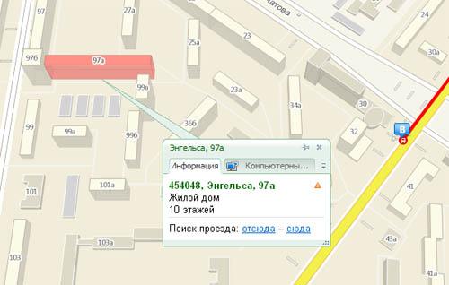 Владимирская дорожная больница