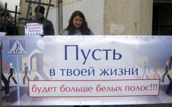 В Челябинске началась социальная кампания «Пешеход, на переход!»