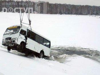 ЧП: в Челябинске маршрутка утонула в водохранилище