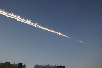 Осколки Астероида 2012 DA14 взорвались практически над самым Челябинском