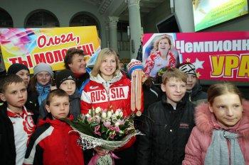 Чемпионка мира Ольга Фаткулина с триумфом вернулась в родной Челябинск