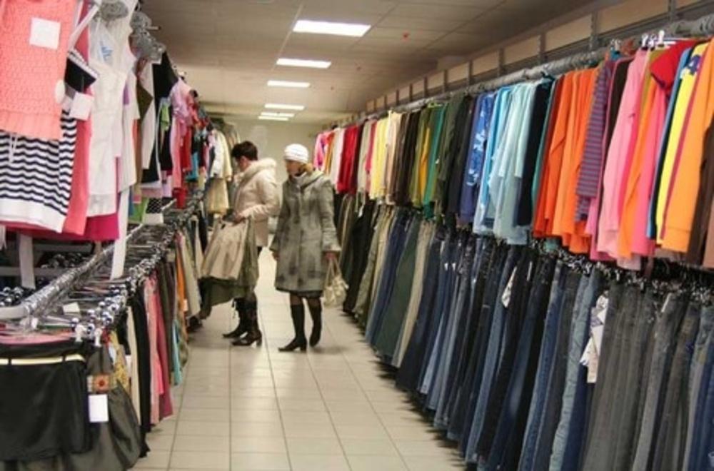 Секонд Хенд Дешевая Одежда