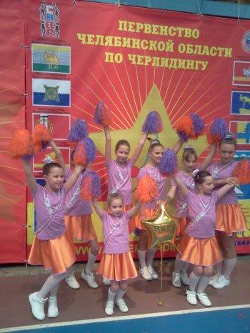 знакомства в златоусте челябинской области