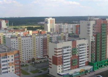 Как грамотно продать квартиру в Челябинске?