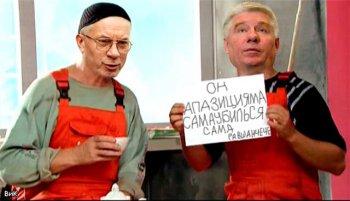 Российских строителей призывают повышать квалификацию