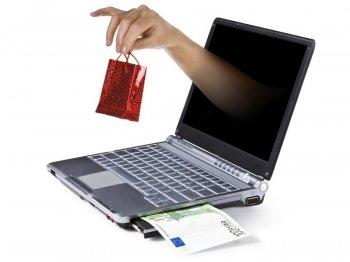 Интернет-магазин и перспективы для его владельца
