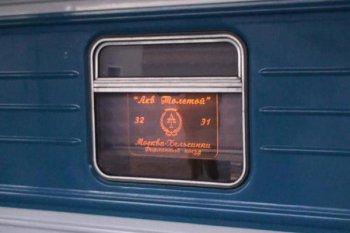 В международных поездах РЖД появятся duty free