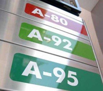 Путин снизил цены на бензин
