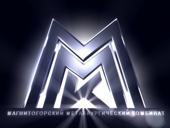 ММК представит свои новые разработки на международной выставке