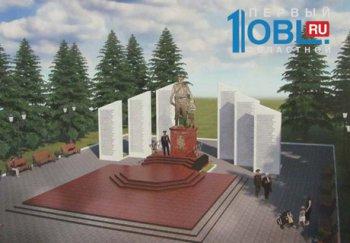 В Челябинске появится памятник полицейскому