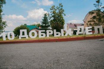 Жители Челябинска пожертвовали на добрые дела более полумиллиона рублей