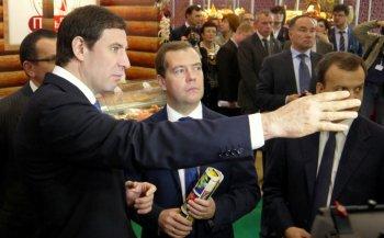 Медведев оценил аграрный потенциал Челябинской области