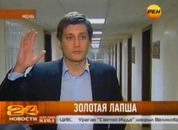 СМИ: СТС в Челябинске регулярно показывает своим зрителям чужие новости