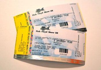 В Челябинске открыт розыгрыш билетов на The Pink Floyd Show UK
