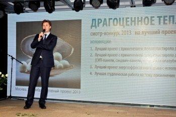Межгосударственный «полистирольный» строительный конкурс недавно проводился в столице