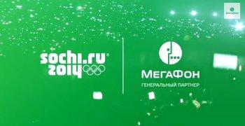 «Пиши, смотри, твори свою историю Олимпиады». «МегаФон» и Leo Burnett Moscow запускают новую волну олимпийской коммуникации