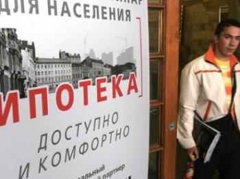 Ипотека в Челябинске – выход из ситуации