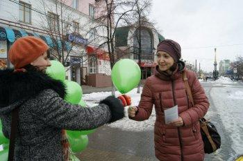 День без мяса в Челябинске: горожанам подарили рецепты вегетарианских блюд и праздничное настроение