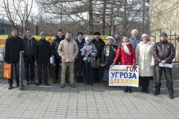 В Челябинске прошел первый пикет против Томинского ГОКа
