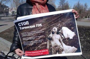 Жители Челябинска бьются за экологию: сегодня состоялся второй пикет против Томинского ГОКа