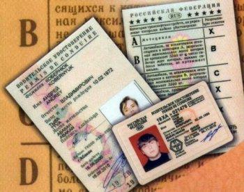 Вы мечтаете о водительских правах. С чего начать?