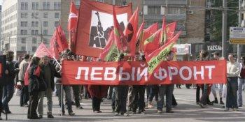 Левые партии Челябинска консолидируются с профсоюзами на первомайских демонстрациях