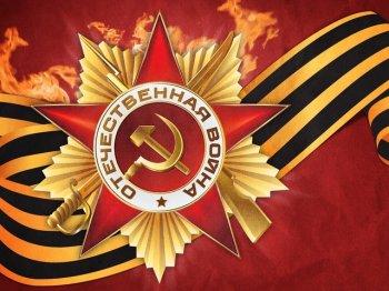 День Победы-2014 в Челябинске