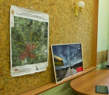 РМК начинает активную пропаганду строительства Томинского ГОКа