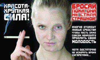 Челябинская область вошла в число регионов для пилотного проекта реализации антитабачного законодательства