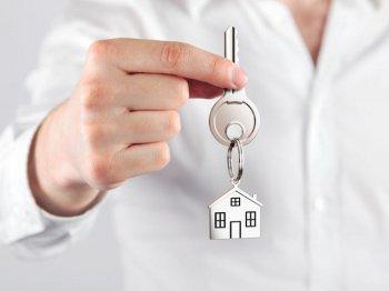 Кратко о порядке приобретения жилья