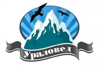 С миру по нитке. Краеведы и туристы Урала ищут средства на существование