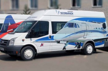 В Челябинске запущен второй маршрут аэроэкспресса
