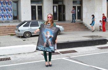 В одиночных пикетах за гуманный цирк в Челябинске приняли участие 15 активистов