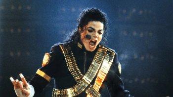 В Челябинске отметят день рождения Майкла Джексона