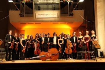 Челябинская филармония открывает новый сезон музыкально-поэтическим спектаклем «Кармен-сюита»