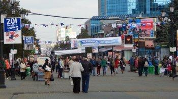 Публичка в стиле fusion: в Челябинске прошел библиоквест для любителей чтения