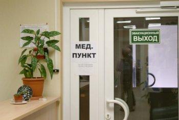 После трагедии в Шереметьево в Челябинской области проверили здравпункты аэропорта и вокзалов