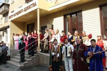 Челябинский центр народного единства объединил все национальностиЧелябинский центр народного единства объединил все национальности