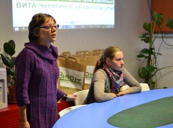 «ВИТА-Челябинск» просит красавиц отказаться от косметики, которую тестируют на животных