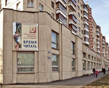 Фотовыставка начала XX века открылась в Челябинске в библиотеке Пушкина