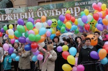 Известные люди Челябинска приняли участие в буккроссинге