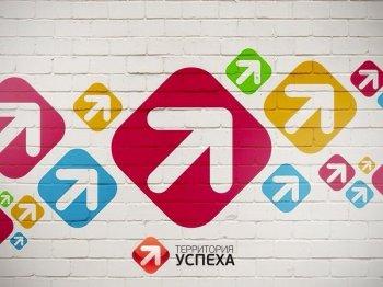 Челябинцев ждут на молодежном форуме в Калининграде