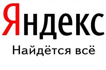 Когда дадут отопление в Челябинске и что такое люстрация: о чем челябинцы спрашивали Яндекс на прошлой неделе