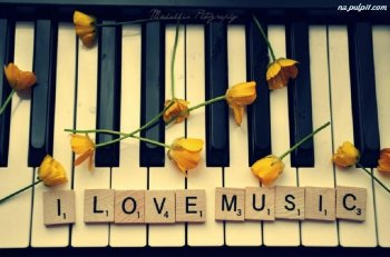В Челябинске отметят День музыки