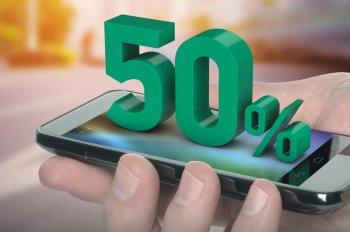 «МегаФон» вдвое снижает стоимость «Интернета XS»