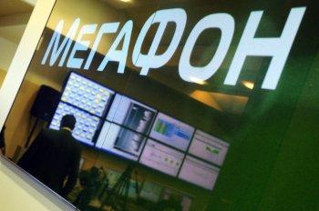 Сеть четвертого поколения компании «МегаФон» в Челябинске доступна на 99,9%