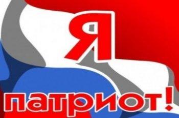 В Челябинске учреждена молодежная премия за патриотическое воспитание
