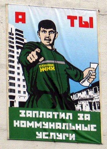 Жители Челябинска задолжали за коммуналку более 1 миллиарда рублей