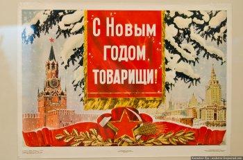 Вторник, 23 декабря, 15:00. В библиотеке Пушкина открывается новогодняя экспозиция.