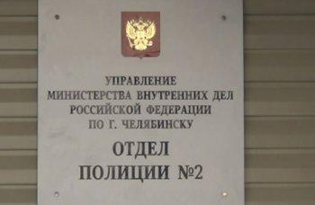 Челябинский пенсионер повесился после убийства супруги